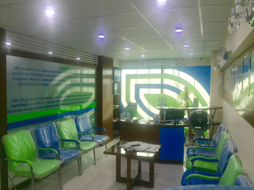 dar-al-shifa-medical-dental-center-reception